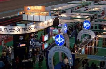 The 2010 China International Equestrian And Horse Industry Fair